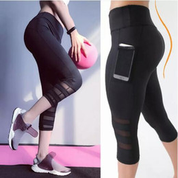 Women Leggings Sports Pants High Waist Yoga Fitness Capri With Pocket Cropped Running Stretch Mesh Trousers FS5786