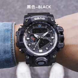 SBAO Brand Men Outdoor Sport Watch Boy Student Digital Watch LED Wristwatch Relogios Masculino Multifunction Alarm Male watch