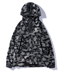 New men's camouflage casual print thin section windbreaker youth loose hooded jacket