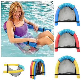 2018 Summer Fashion Beach Float Chair Big Buoyancy Foam Stick Swimming Pool Sling Mesh Beach Seat Water Bed Floating for Water Game