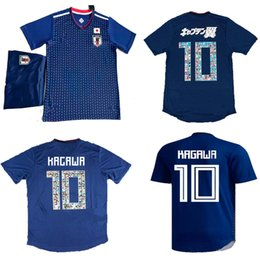 Tsubasa Soccer Jersey Shorts Japan Home Blue Soccer Uniform 18 19 OKAZAKI KAGAWA Football Shirts Pants 2018 Japan World Cup Soccer Suits