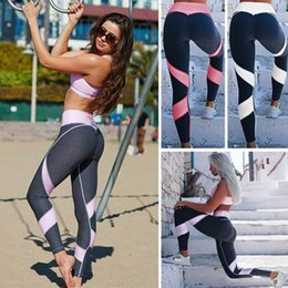 Fashion Patchwork Bodybuilding Slim Legging Trousers Sportswear For Fitness Female Push Up Pants Women Active Yoga Casual Pant FS5778