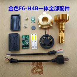 Golden F6-H4B car LED bulbs all accessories DIY COB lamp beads OEM production car LED bulbs