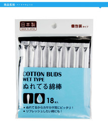 1bag (18pcs) IQOS Alcohol Swab Swabs Clean Tool Double Head Cotton IQOS Cleaning Stick For IQOS 2.4 PLUS