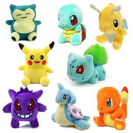 22CM 9inch Plush Toy Dolls Pikachu Dolls Jolteon Umbreon Flareon Eevee Espeon Vaporeon Bulbasaur Squirtle 10PCS LOT price can be lower