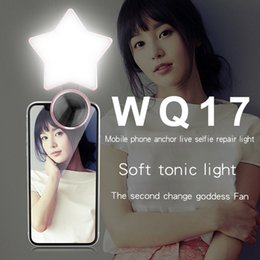 2018 New Gadgets Beauty Pupil Self-Light Star Shape Fill Light LED Magic Star Love Heart Mobile Phone Selfie Ring Light