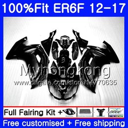 Injection For KAWASAKI NINJA 650R ER-6F ER6F 12 13 14 15 16 226HM.0 Ninja650R ER6 F ER 6F 2012 2013 2014 2015 2016 Fairing ALL Glossy black