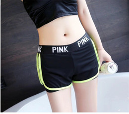 PINK Style Womens Running Shorts Sexy Ladies Sports Short Pants Exercise & Fitness Wear Casual Elastic Girls Gym Clothing Fast Shipping