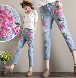 Summer wear jeans, ladies, holes, prints, little trouser legs, 2018 Korean Edition, embroidery.