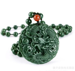 Wholesale Xinjiang Hetian jade jade money Long Yupei pendant natural jade sapphire Zodiac dragon round 45mmx45mmx8mm pendant