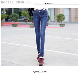Jeans lady long pants 2017 spring new high elastic repair body lift hip girl Slim small feet   pencil pants medium waist casual pants