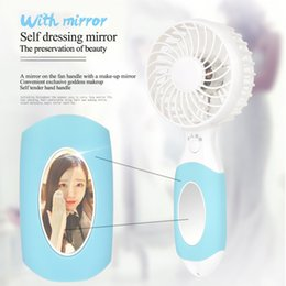 2018 the latest super large portable multi-function mini fan