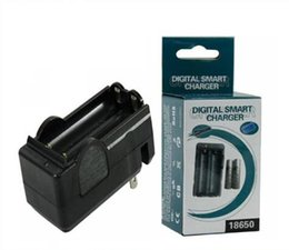 Dual AC 18650 Battery Rechargable Charger Double Type US plug Charger for 18650 Li-Ion 3.6v & 3.7v battery with retail box