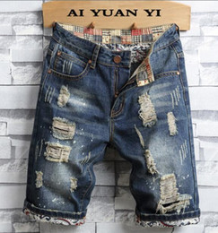 2018 Summer Men's Shorts Jean Denim Causual Fashional Distressed Shorts Skate Board Jogger Ankle Ripped Wave Jeans
