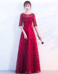 2018 New prom evening dress slim long wine red toast dress Elegant long-sleeved Annual conference chair women's dresses