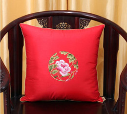 Fine Embroidery Peony Flower Pillow Cushion Cover Christmas Cushions Home Decor Sofa Chair Lumbar Pillow High End Silk Satin Pillow Case