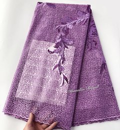 latest Lilac french lace African tulle lace fabric Swiss lace with lots of stones 7502 5 yards per piece amazing you will like it
