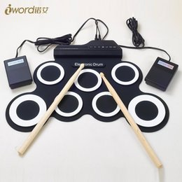 Hand rolling USB electronic drums,Portable frame drums, folding silicone electric drums, jazz drums.