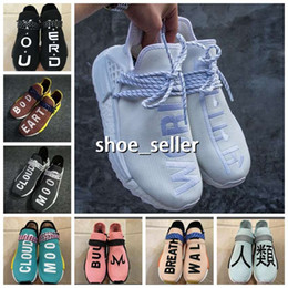 d24498187b4c0 2018 new best quality HU nmd Human Race trail Running Shoes Men Women  Pharrell Williams Holi Blank Canvas trainers sports shoes size 36-45