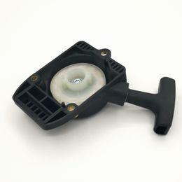 Recoil Pull Start Starter Assembly For Stihl FS80 FS85 BG85 FR85 FS75 Chaisaws Replace 4137 190 4000