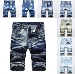 European and American popular style, locomotive rock jeans, wrinkles, shorts, loose style, for the summer you came into being.