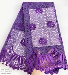5 yards Lilac African cord lace Guipure lace fabric Nigerian garment sewing fabric 6234 high quality