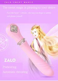 ZALO sweet magic series Desire female vibratory rod to heat massage masturbator adult supplies.