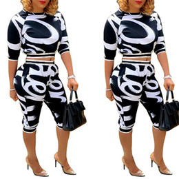 Women's wear fashion movement printing two pieces