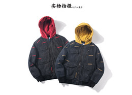 The spring of 2018 the new trend of hip-hop hooded double color stitching fleece jacket, fashionable joker