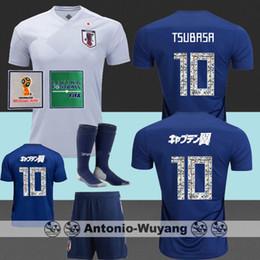 TOP 2018 Japan Jersey dragon ball super KAGAWA OKAZAKI HONDA football uniform typography edition special Super champions Oliver Atom Tsubasa
