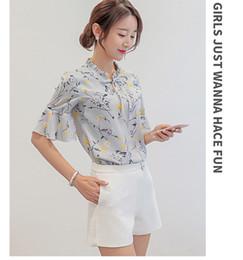A cardigan fashion trim short sleeve casual chiffon shirt