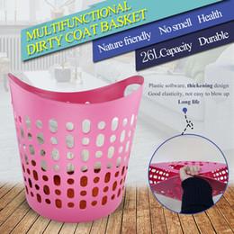 26L plastic basket Soft PE receive basketry Household goods Storage Baskets Home Medium Plastic Storage Basket