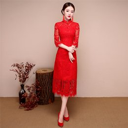 Shanghai Story 3 4 Sleeve chinese traditional dress Woman's Lace Embroidery Qipao Red Cheongsam Dresses