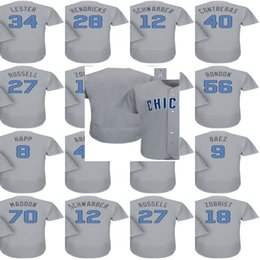 Custom Any Name Any Number 2018 Father Day Chicago Javier Baez BRYANT 44 Rizzo Jake Ernie Banks Arrieta Baseball Jerseys Men Lady Youth
