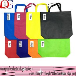 CANDY PLAIN NONWOVEN BAGS eco-friendly christmas gift bags non-woven fabric shopping bags
