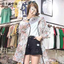 2018 spring new product Marmalade girl 88-88550 color loose mid length sunscreen hooded clothes