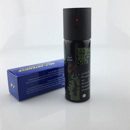 CS Self Defense Pepper Spray 60ml Oc Spray Tear Gas Outdoor Camping Defense Survival Equipment Lady EDC Tools