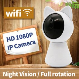 SP-S1801W 1080P IP Camera Wireless Wifi Pan Tilt Cartoon Network CCTV Camera P2P APP for Yoosee Two Way Audio IR Night