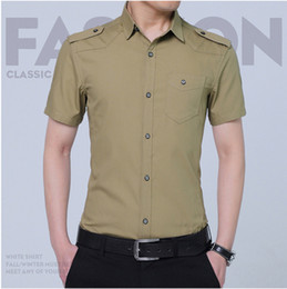 New summer men's short sleeved shirts, big size, shoulder straps, short sleeves, casual, pure color men's shirt manufacturers direct sale.