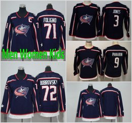 Men Women Youth Kids Columbus Blue Jackets 72 Sergei Bobrovsky 71 Nick Foligno 9 Artemi Panarin 3 Seth Jones Blue Stiched Hockey Jersey