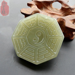 China Natural and Tian Yuqing sea material hand-carved double-sided gossip pendant pendant jewelry