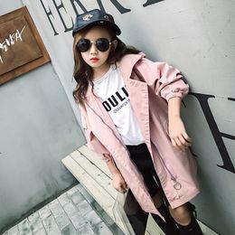 Little girl spring and autumn princess trendy long sleeve coat lapel hooded fashion 2018 new Korean children's wear