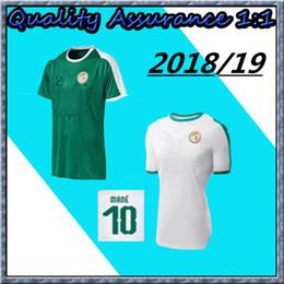 New 2018 world cup Senegal away Soccer Jersey Senegal national football team away white soccer shirt 2018 Football uniforms sales