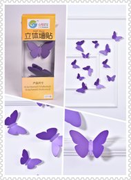 (Promotion: Buy 1 get 1 free)Butterfly 3D Wall Stickers Purple color(12pcs box)