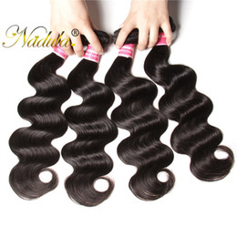 Nadula Brazilian Hair Bundles Body Wave 4Bundles Virgin Human Hair Extensions Unprocessed Weave Hair Bundles Wholesale Weave Bundle