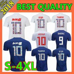 2018 World Cup Japan soccer jersey ATOM 10 Japan away 18 19 Tsubasa KAGAWA ENDO OKAZAKI NAGATOMO HASEBE KAMAMOTO Shirt Japão SIZE S-4XL