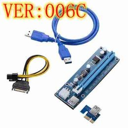 PCIe PCI-E PCI Express Riser Card 1x to 16x USB 3.0 Data Cable SATA to 6Pin IDE Molex Power Supply for BTC Bitcoin Litecoin Miner Machine