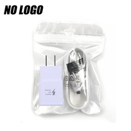 High Quality USB Wall Fast Charger Turbo Adapter Charging Set EU US Plug Quick Cable For Samsung Galaxy Note8 S8 Plus No Logo