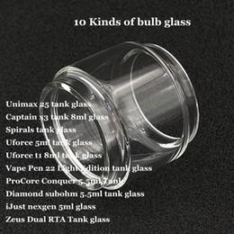 Fat Replacement Bulb Glass Tube for Unimax 25 Captain x3 Spirals Uforce T1 Vape Pen 22 Light Edition ProCore Conquer Diamond iJust Zeus Dual