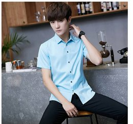 2018 Summer Men Fashion Casual Shirt Short Sleeve Shirt Men's Short Sleeve Shirt For Men Clothing Soft Comfortable